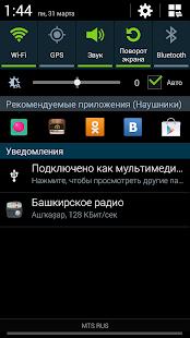 Знакомства башкирское радио