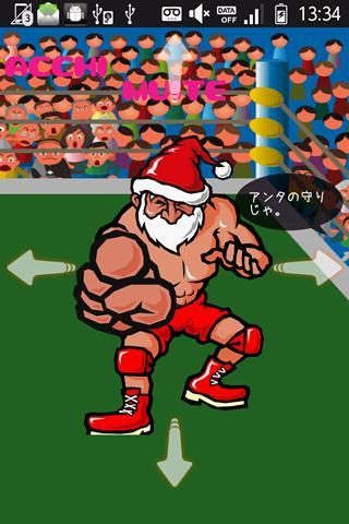 1-2-3! Santa- screenshot