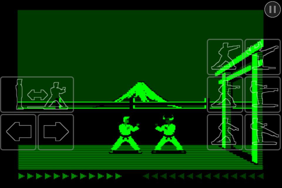 Karateka Classic screenshot #3
