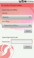 Screenshot of Sri Lanka Postal Codes