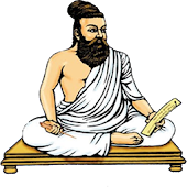 Pocket Thirukkural