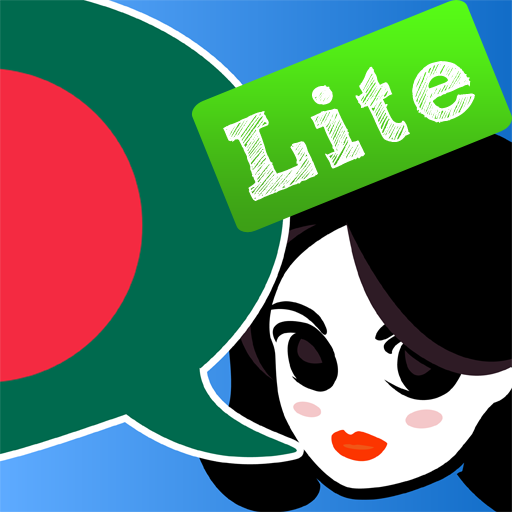 旅遊必備App|Lingopal Bengali Lite LOGO-綠色工廠好玩App
