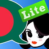 Lingopal Bengali Lite