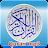 Holy Quran karim mp3 logo