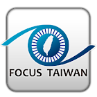 Focus Taiwan icon