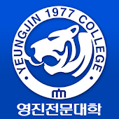 YeungJin College MApp