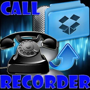 Call Recorder with DropBox Pro 通訊 App LOGO-硬是要APP