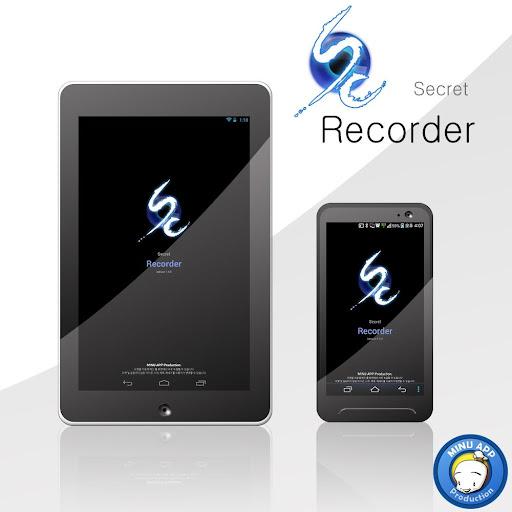 玩音樂App|SC秘密錄音機 SC隱形錄音機免費|APP試玩