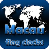 Macau flag clocks
