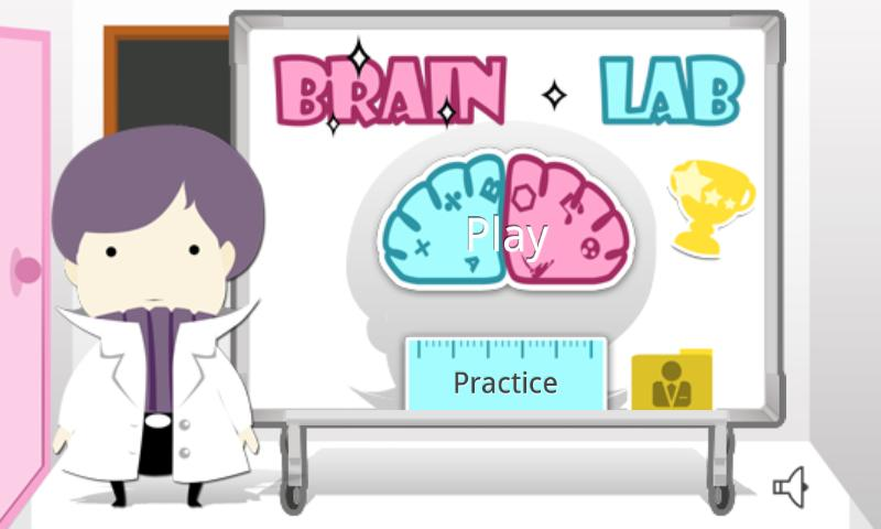 Brain Lab - screenshot