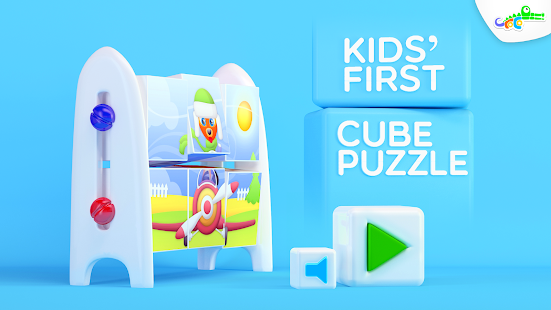 Kids' First Cubes Puzzle- screenshot thumbnail