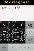 Screenshot of Hebrew MessagEase Wordlist