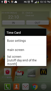 Time card - screenshot thumbnail