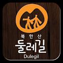 Bukhansan Dulle-gil icon