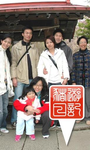豬遊日記 - 2006 東京之旅