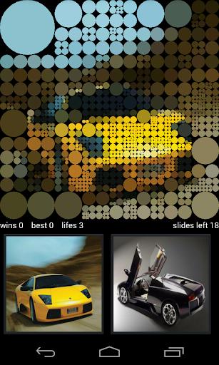 Lamborghini Murcielago Guess