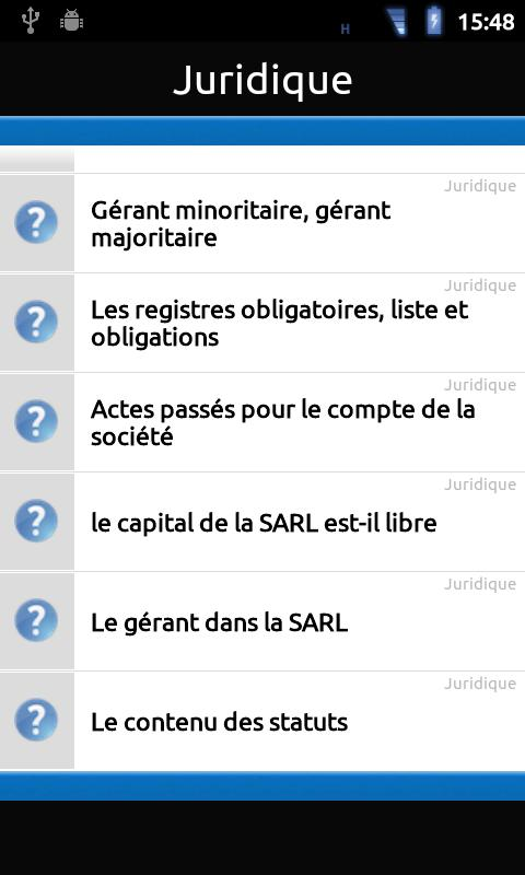 FAQ SARL- screenshot