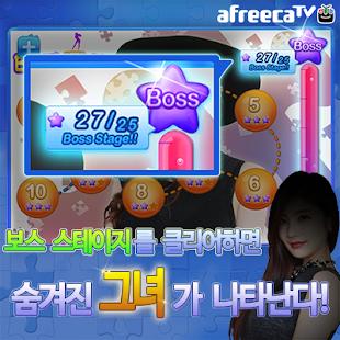 BJ직소퍼즐 for AfreecaTV- screenshot thumbnail