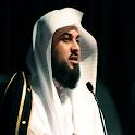 مكتبة محمد العريفي logo