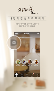Mystery of the opera full apk mystery of the opera pc mystery of the