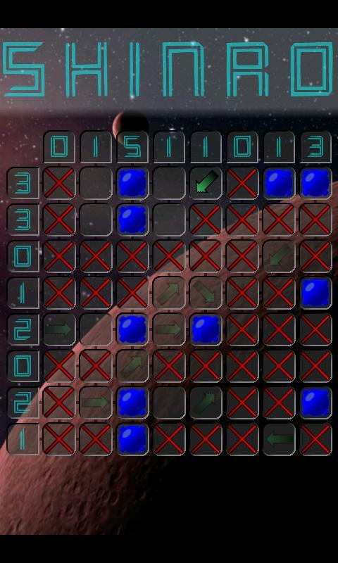 Shinro: Minefield FREE- screenshot