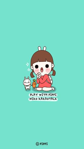 삐삐 토끼가 되고싶어 카카오톡 테마