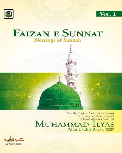 Faizan-e-Sunnah 1