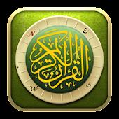 القرآن الكريم - أبوبكر الشاطري
