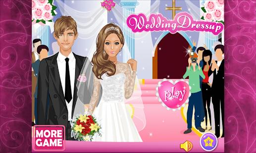 婚禮的新娘裝扮