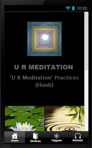 U R MEDITATION - HINDI