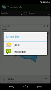 Download Google Translate (Android)