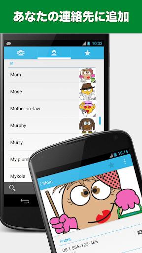 無料社交AppのEmojidom Maker: 変なスマイリーを作成!|HotApp4Game