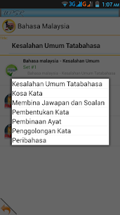 UPSR - screenshot thumbnail
