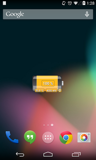 [Battery Theme] Cask Orange