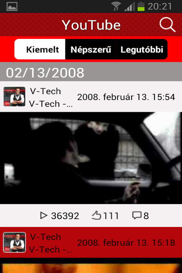 V-Tech- screenshot
