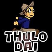 Thulo Dai