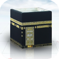 Muslim prayers times , Qibla 1.1