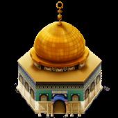 Nearest Masjid (Mosque)