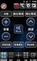 Screenshot of Smart TV Controller
