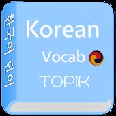 Korean Vocab