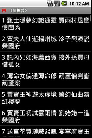 信用卡主頁_中國建設銀行