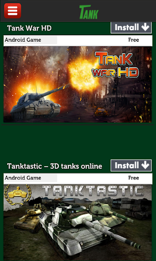 タンクゲーム
