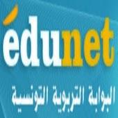 Edunet Tunisie