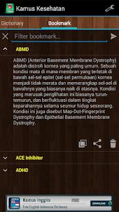 Kamus Kesehatan- screenshot thumbnail