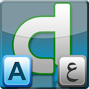 english dictionary download for mobile free full version