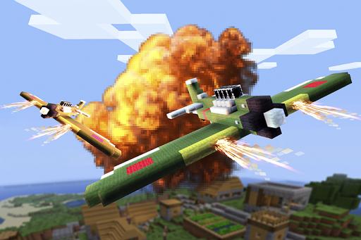 作戰人員 - 二戰遊戲的作戰飛機
