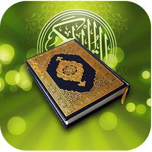 Quran MP3 With Indonesian