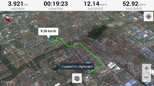 Speedometer GPS HD Pro v2.8.0
