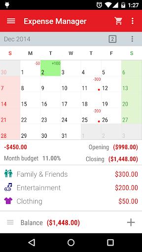 家計簿: 支出+収入