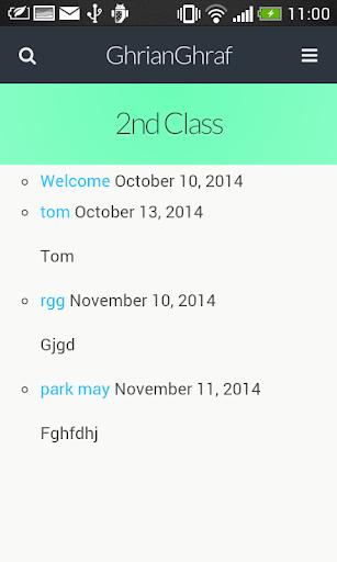 玩教育App|GrianGhraffy免費|APP試玩